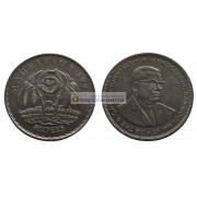 Маврикий 5 рупий, 1992 год