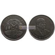 Маврикий 5 рупий, 2012 год
