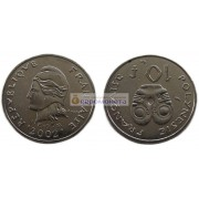 Французская Полинезия 10 франков 2002 год