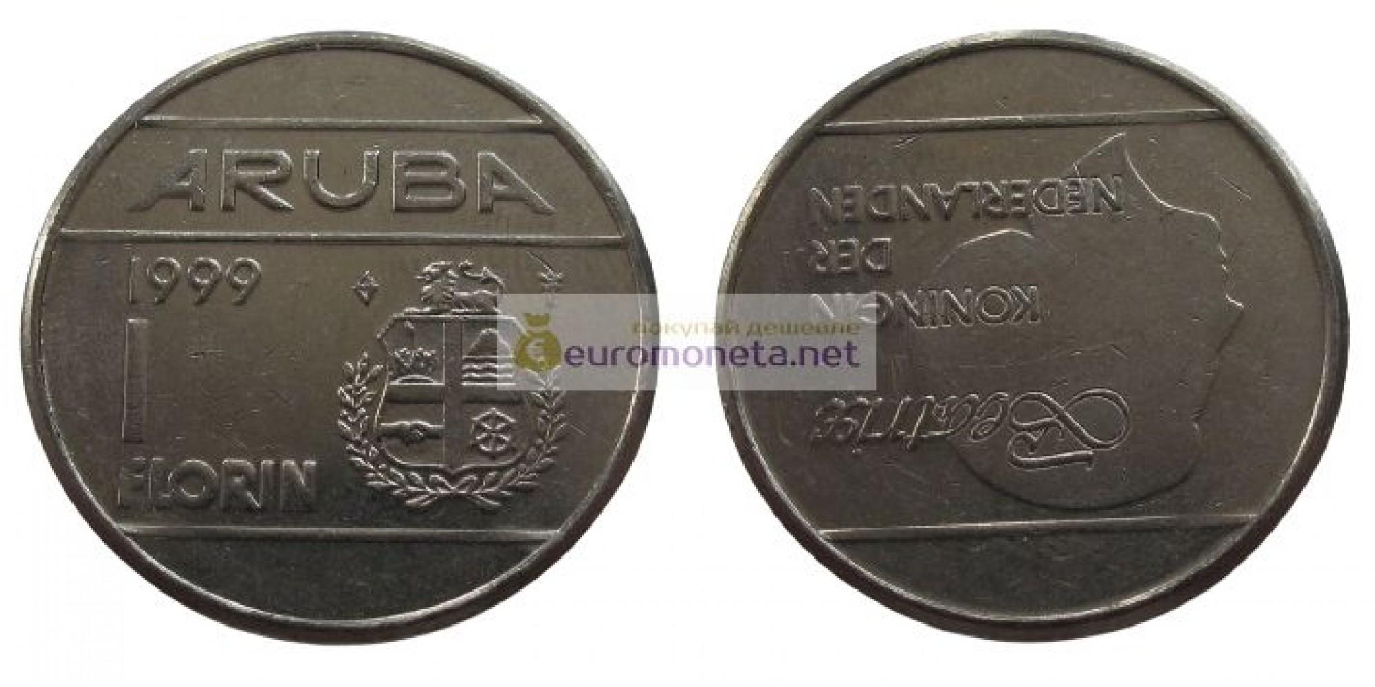 Аруба 1 флорин 1999 год. Королева Беатрикс