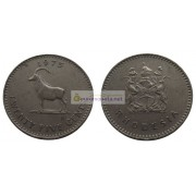 Родезия 25 центов 1975 год