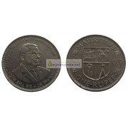 Маврикий 1 рупия 2005 год