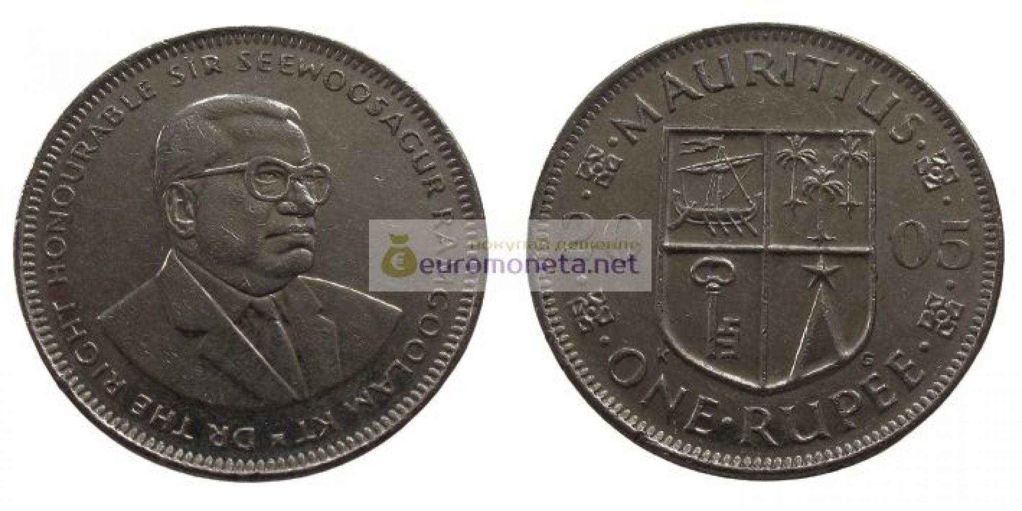 Маврикий 1 рупия 2005 год. Сивусагур Рамгулам