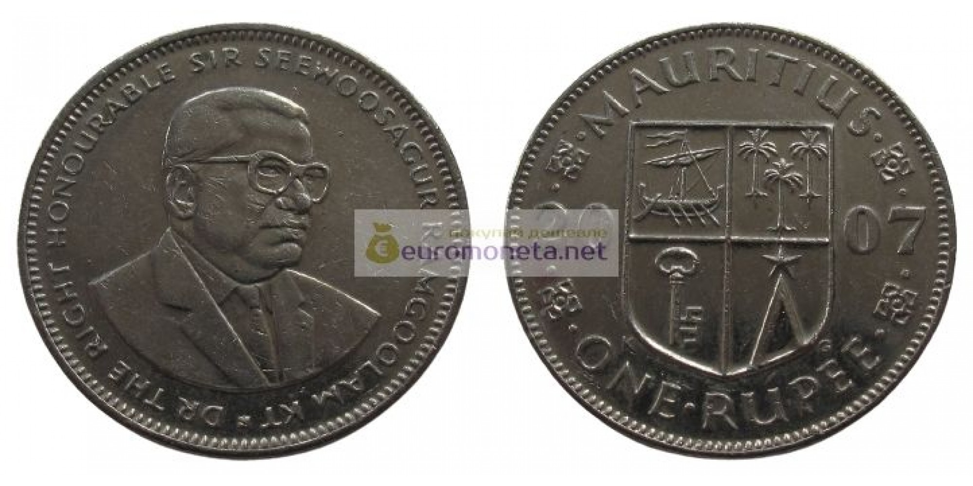 Маврикий 1 рупия 2007 год. Сивусагур Рамгулам