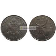 Республика Гамбия 50 бутутов 1998 год