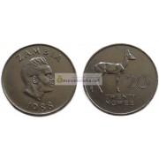 Республика Замбия 20 нгве 1988 год