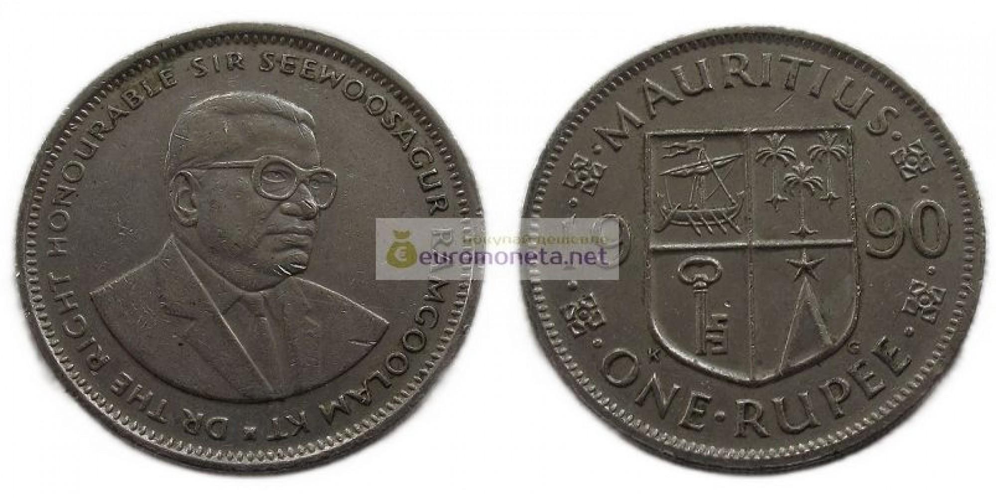 Маврикий 1 рупия 1990 год. Сивусагур Рамгулам