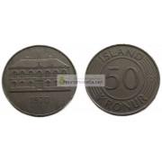 Республика Исландия 50 крон 1970 год