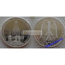 ФРГ 10 марок 1995 год J 50 лет в мире и согласии. Восстановление Frauenkirche в Дрездене /символ терпимости/ серебро запайка пруф