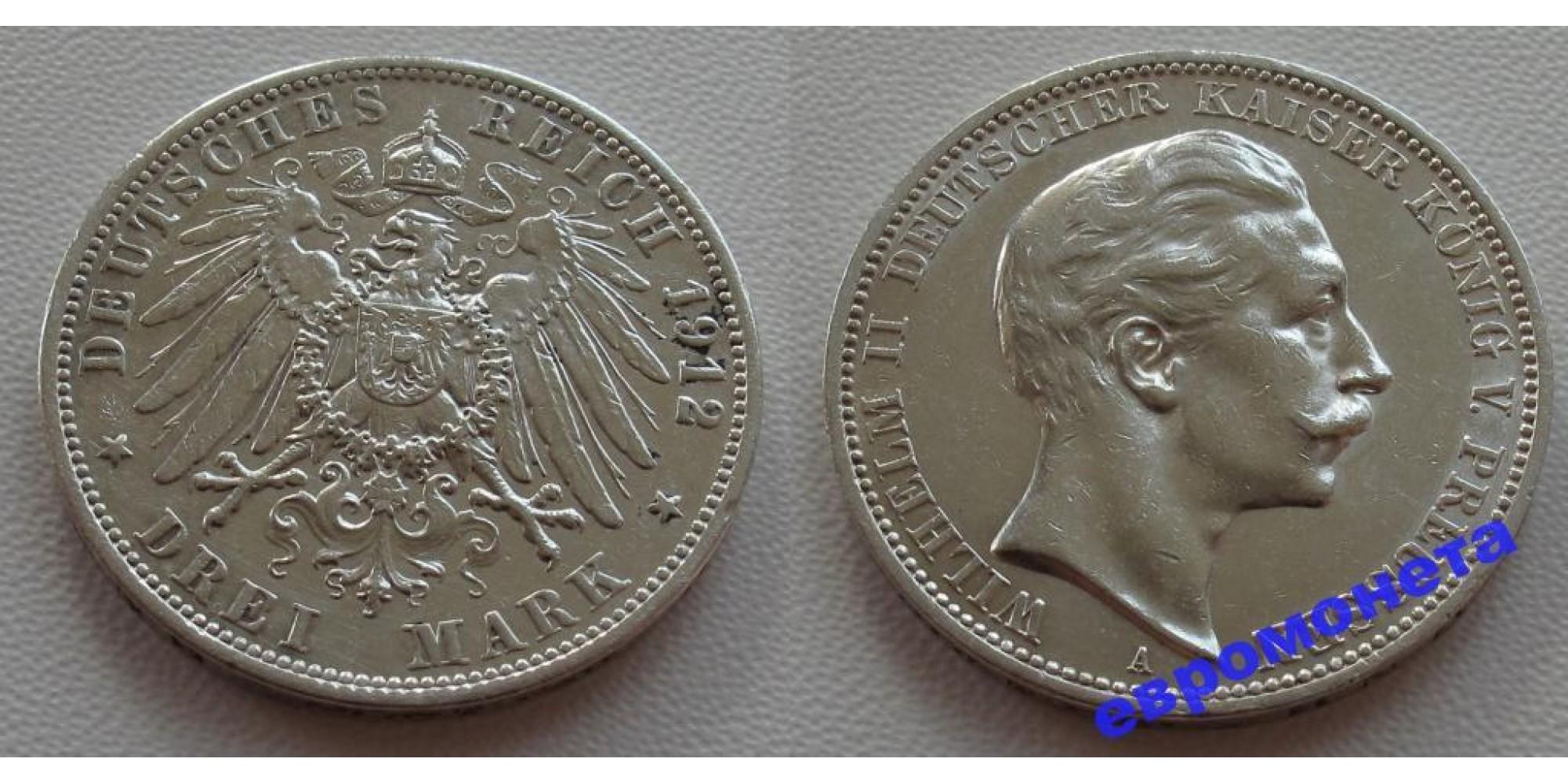 Германия Пруссия 3 марки 1912 год A монета на фотографии серебро