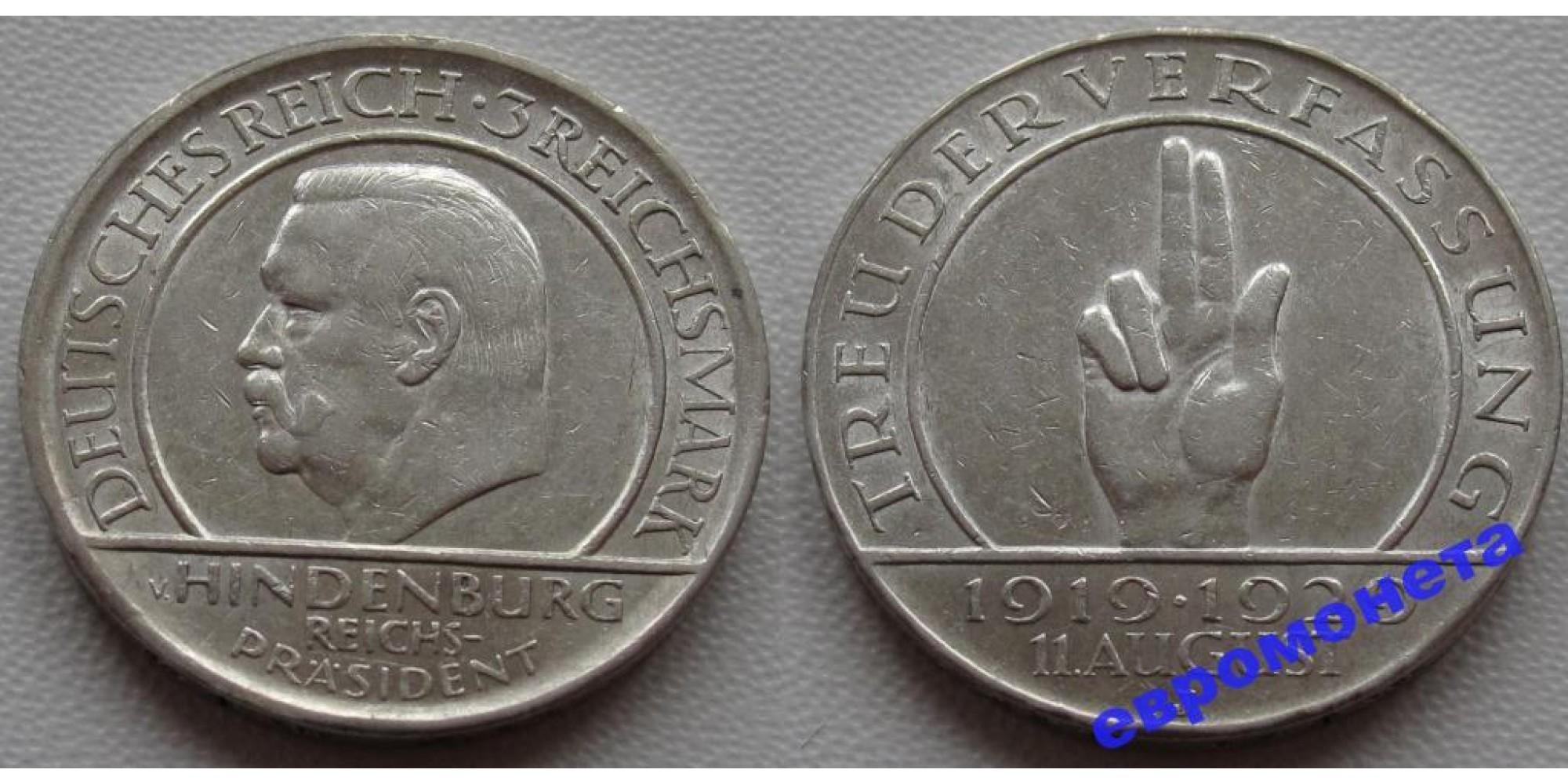 Германия Веймар 3 марки 1929 год J монета на фото серебро