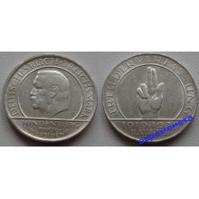 Германия Веймар 3 марки 1929 год J серебро