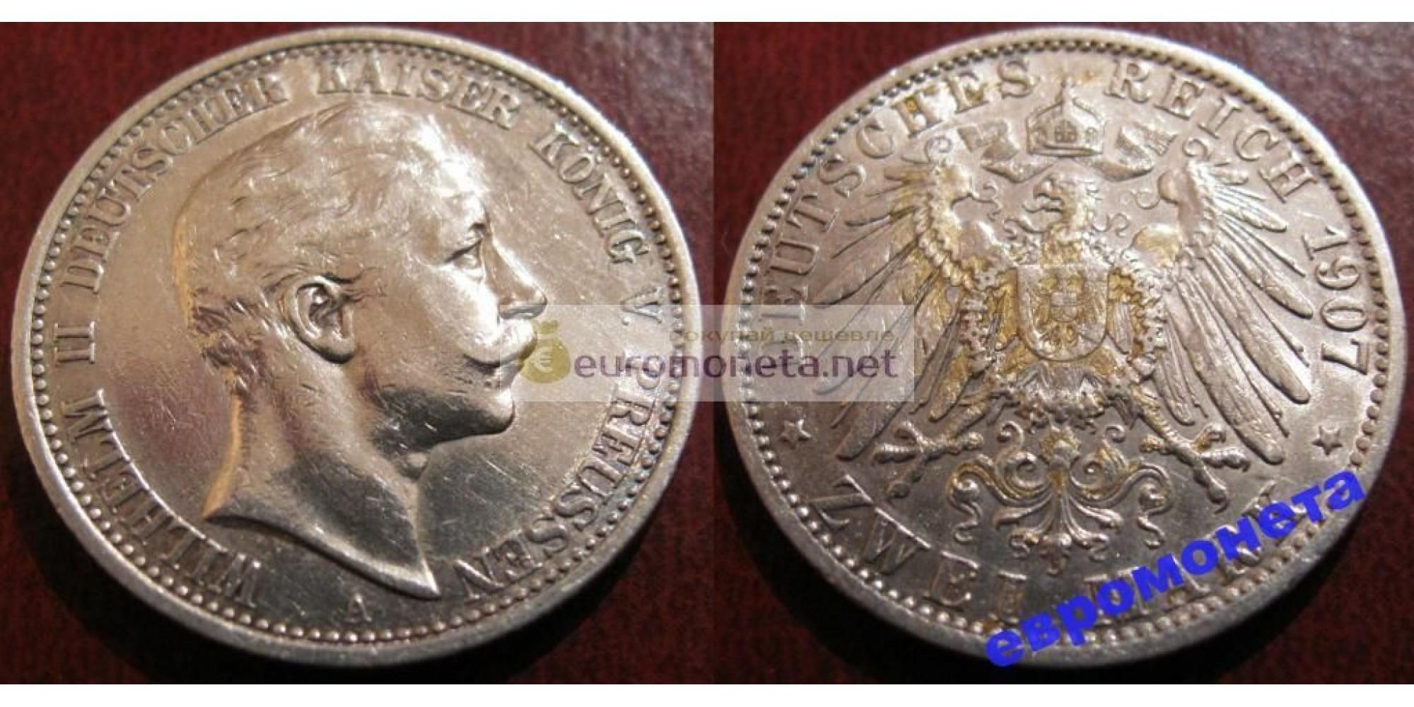 Германия Пруссия 2 марки 1907 год A монета на фотографии серебро