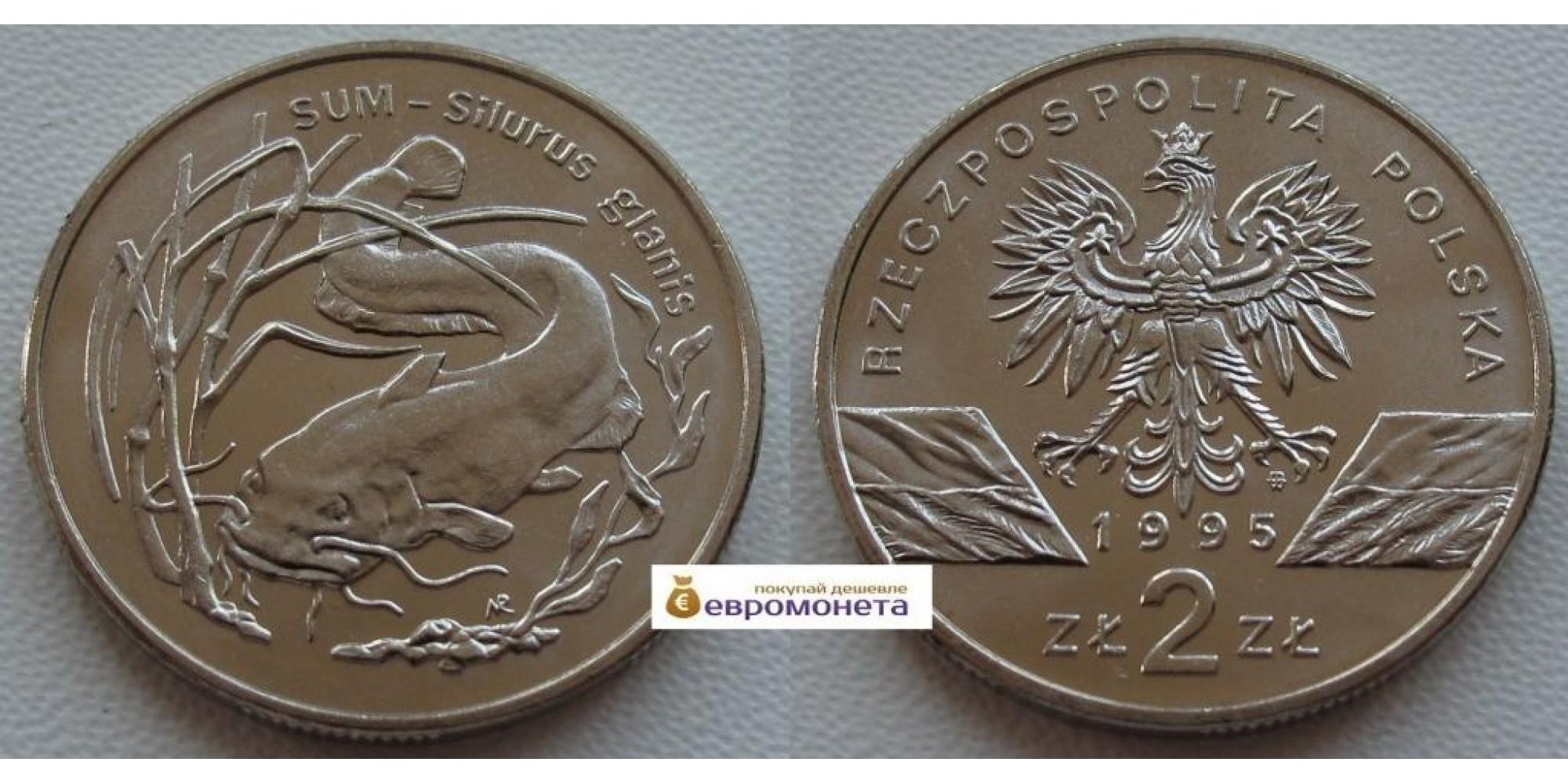 Польша 2 злотых 1995 год, Сом (LAC- Silurus glanis)