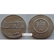 Польша 2 злотых 1995 год, Замки и дворцы в Польше Королевский дворец в Лазенки