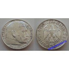Германия 3 рейх 5 марок 1936 J серебро Гинденбург состояние