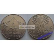 ФРГ 5 марок 1979 год G 100 лет со дня рождения Отто Гана
