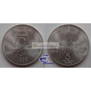 ФРГ 5 марок 1971 год D серебро 500 лет со дня рождения Альбрехта Дюрера