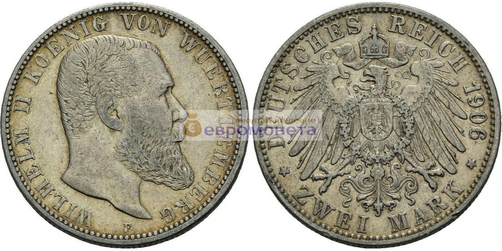 """Германская империя Вюртемберг 2 марки 1906 год """"F"""" Вильгельм II. Серебро"""