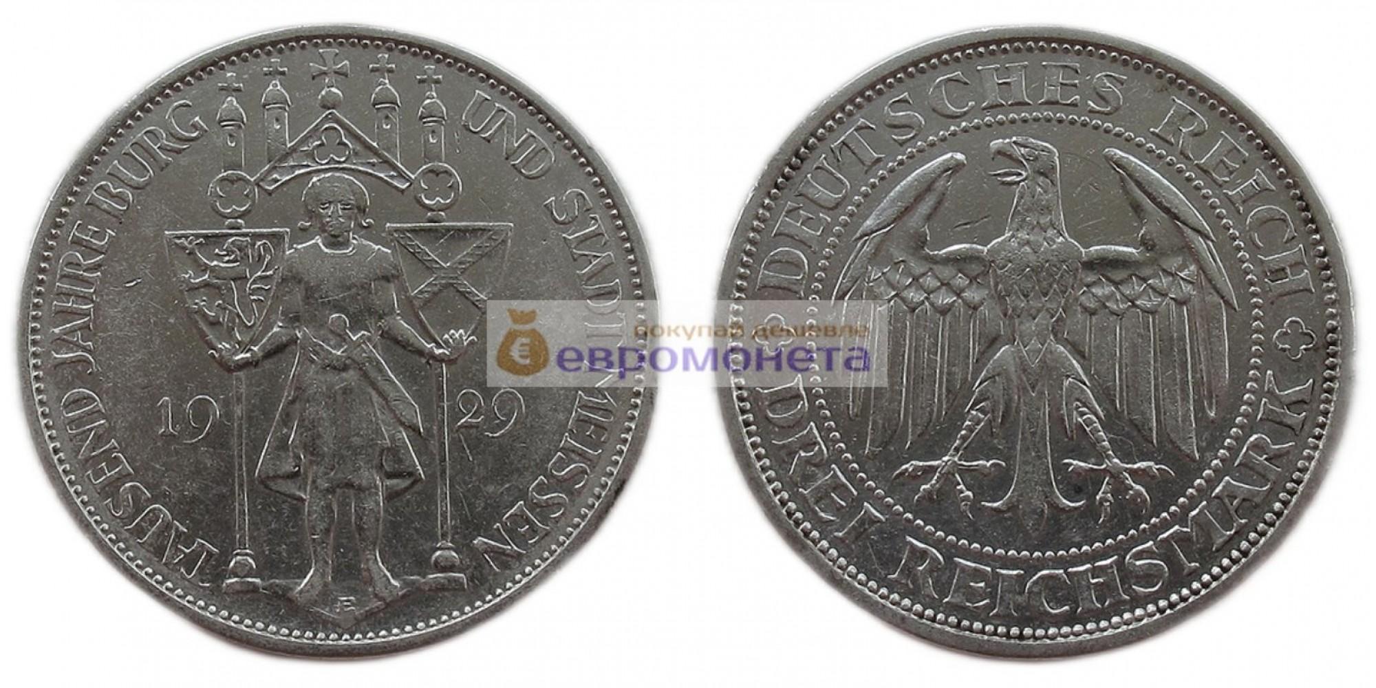 Германия Веймарская республика 3 рейхсмарки, 1929 год 1000 лет Мейсену. Серебро.