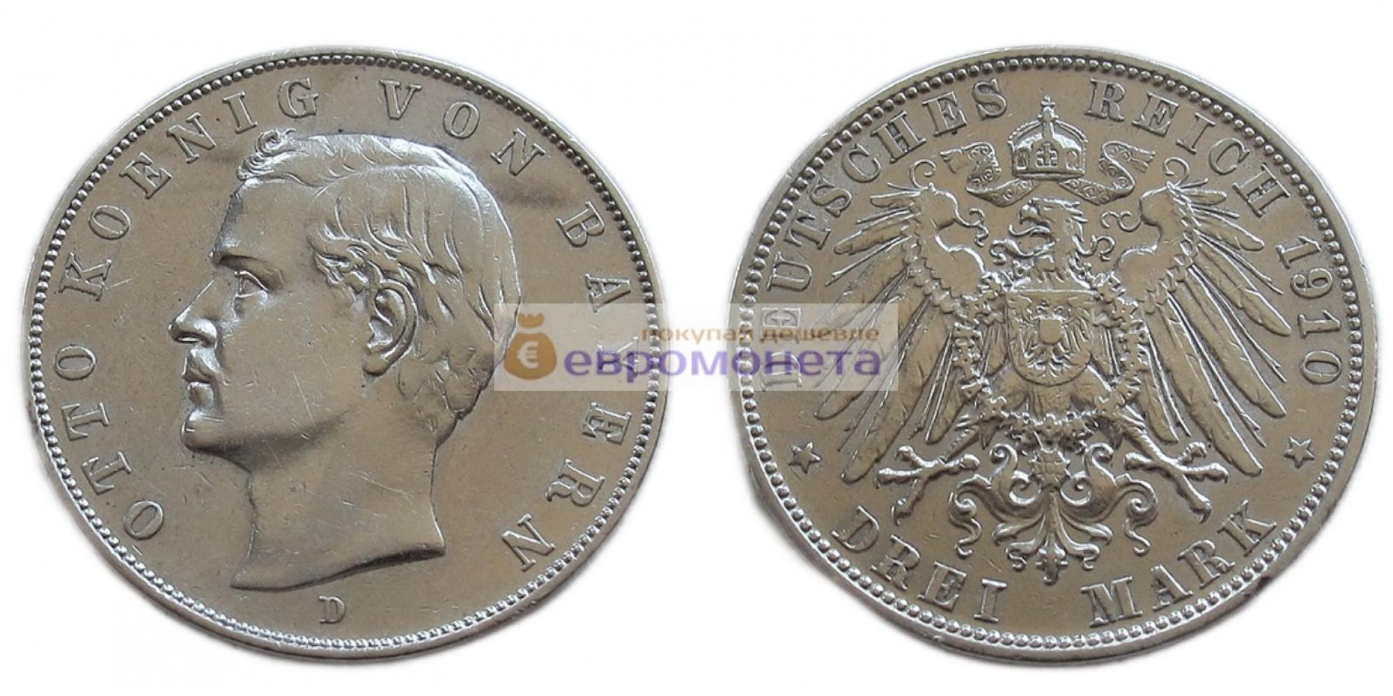 """Германская империя Бавария 3 марки 1910 год """"D"""" Отто. Серебро."""