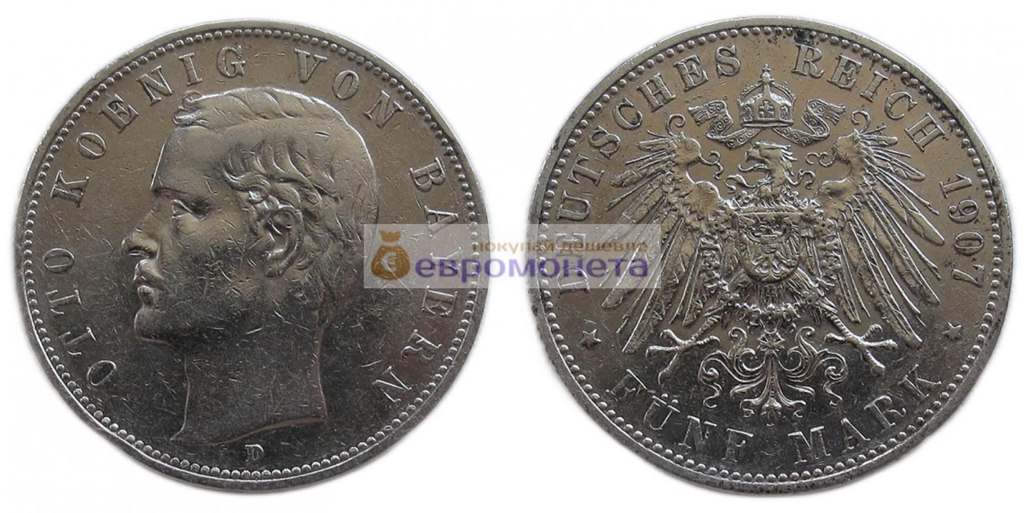 """Германская империя Бавария 5 марок 1907 год """"D"""" Отто. Серебро."""