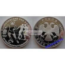 Россия 3 рубля 1993 серебро Футбол пруф proof