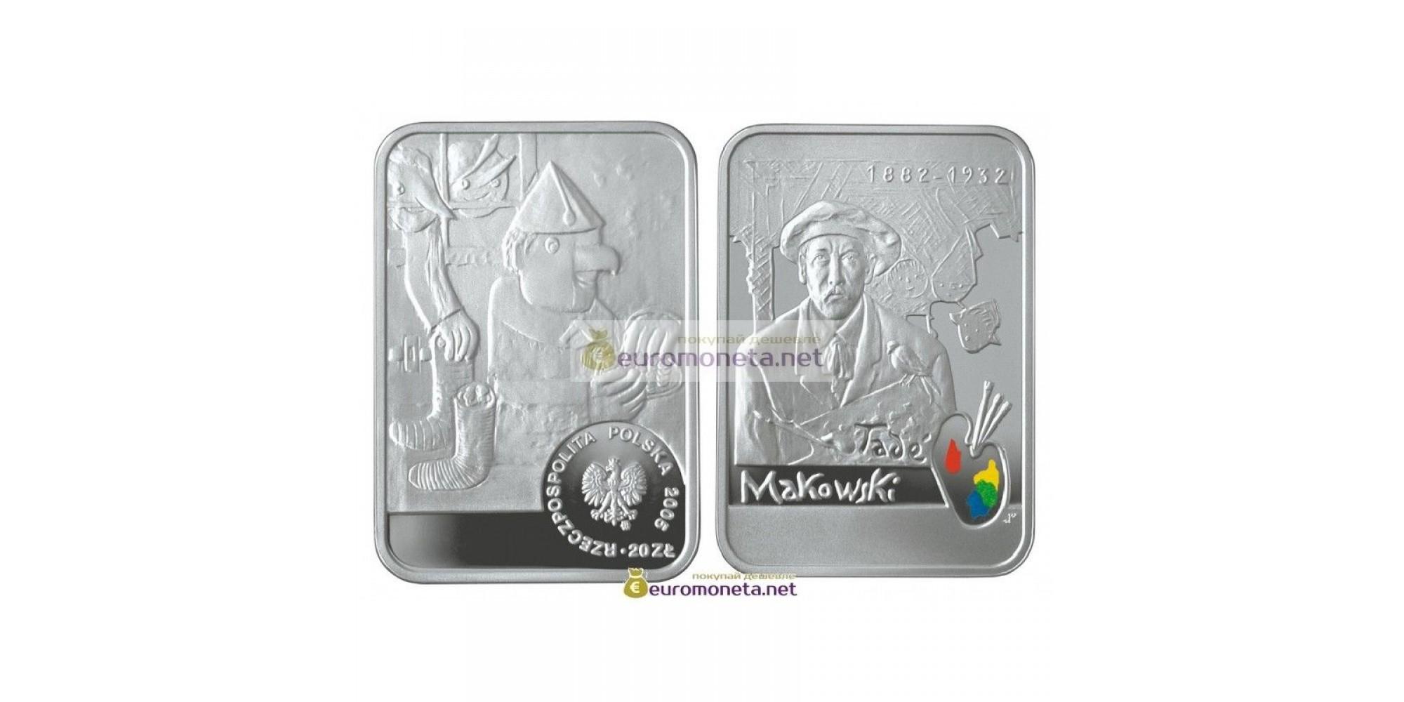 Польша 20 злотых 2005 год Польский Художники XIX / XX: Тадеуш Маковский (1882-1932) серебро пруф