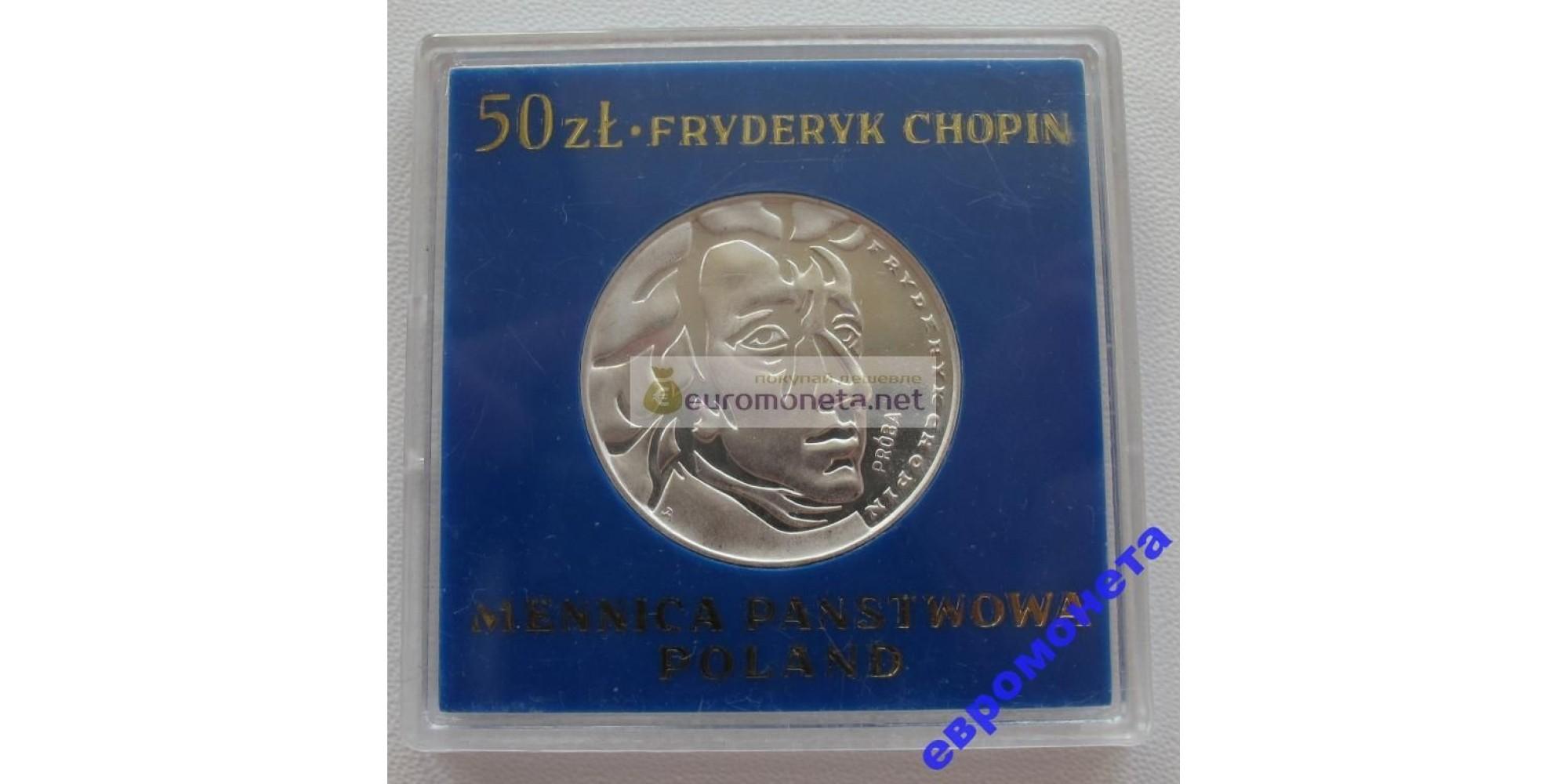 Польша 50 злотых 1972 год Фредерик Шопен серебро пруф проба proba