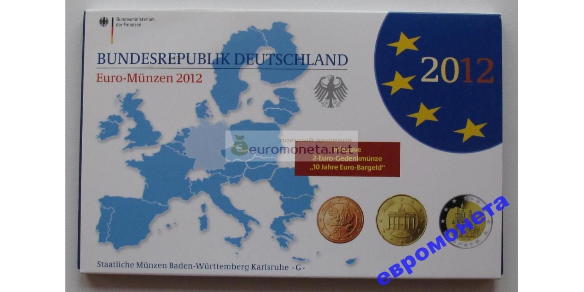 Германия годовой набор евро 2012 год G пластиковый бокс proof