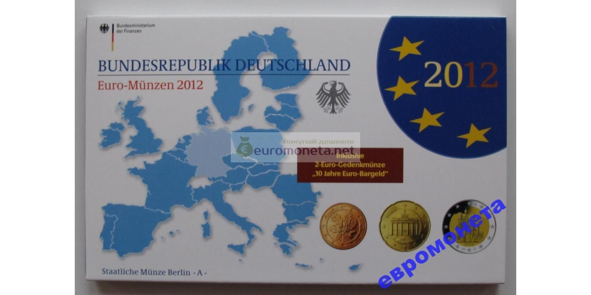 Германия годовой набор евро 2012 год A пластиковый бокс proof