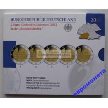 Германия набор евро 2013 год A B F G J Баден-Вюртемберг пруф