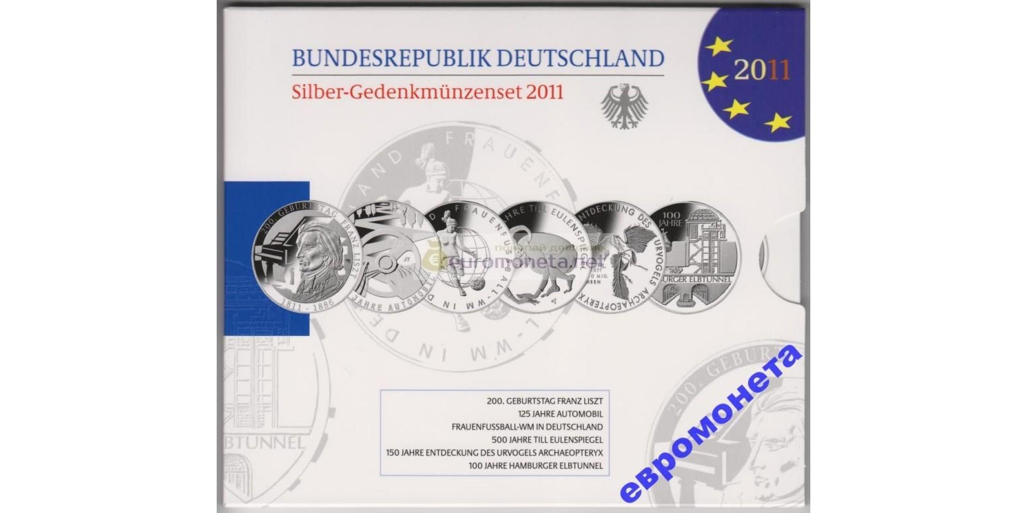Германия набор монет 10 евро 2011 год серебро proof