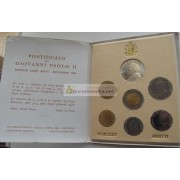 Ватикан годовой набор 1984 год 1000 лир серебро Иоанн Павел