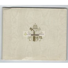 Ватикан годовой набор 1979 год 500 лир серебро Иоанн Павел