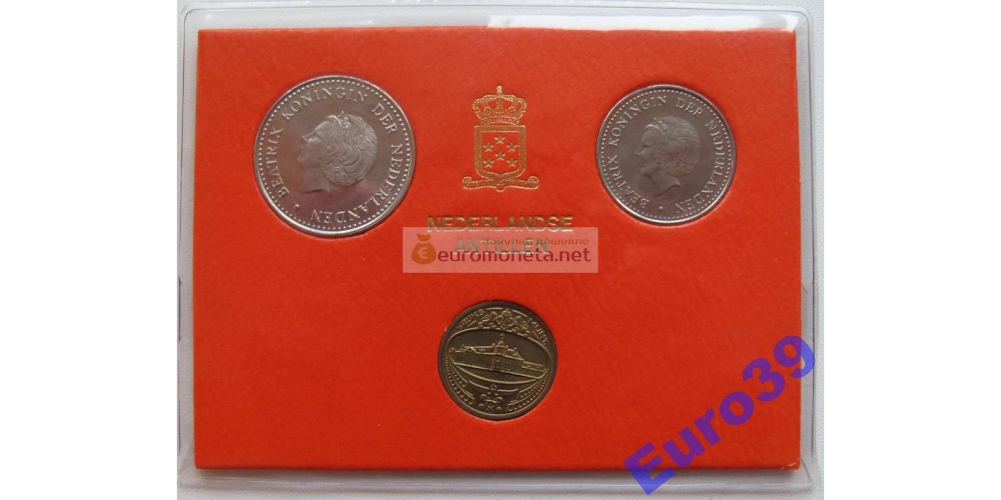 Нидерланды набор монет 1980 год 3 монеты