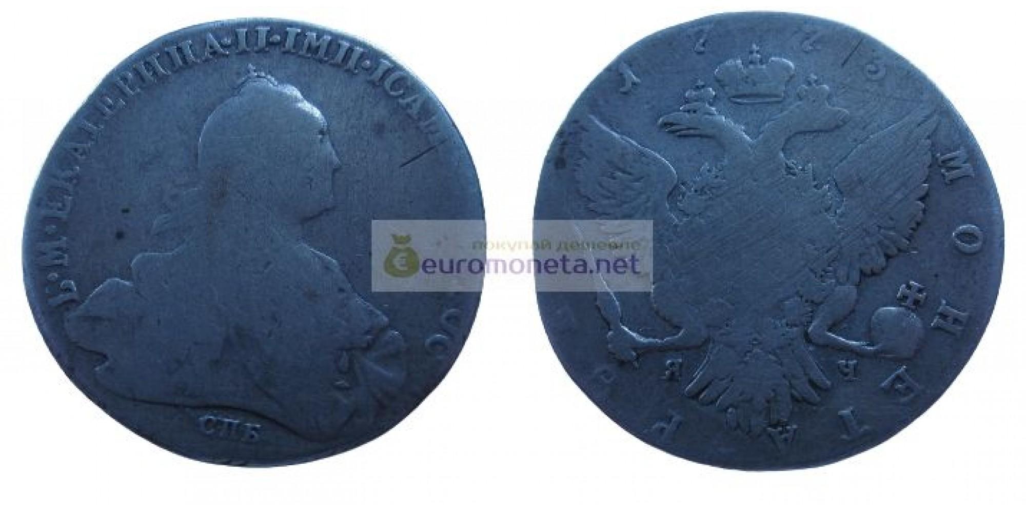 Российская империя 1 рубль 1773 год СПБ-ТИ-ЯЧ Екатерина 2. Серебро