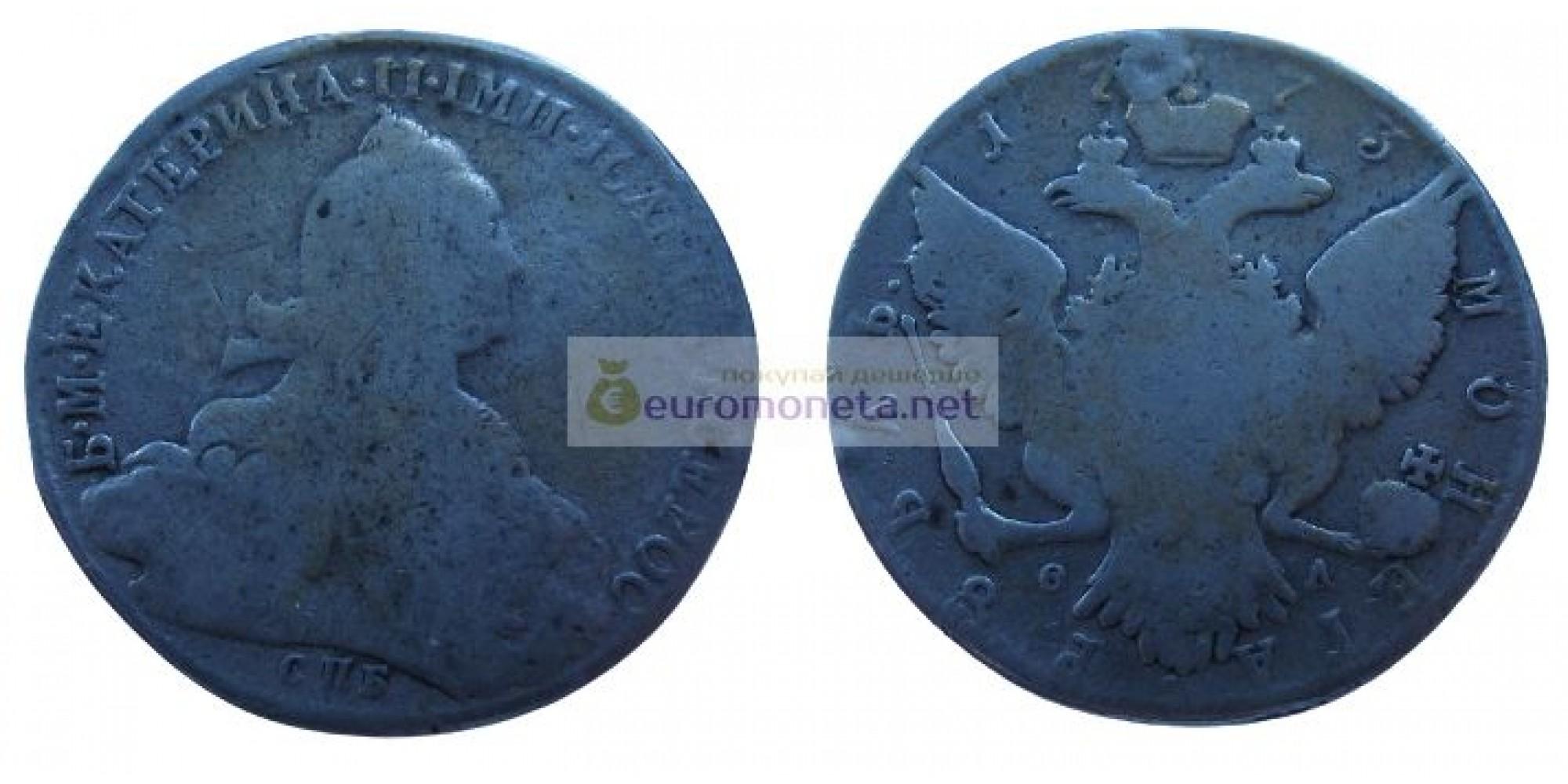 Российская империя 1 рубль 1773 год СПБ-ТИ-ФЛ Екатерина 2. Серебро