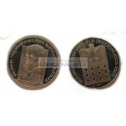 Германия 10 евро, 2005 год.100 лет вручения Нобелевской премии Берте фон Зутнер