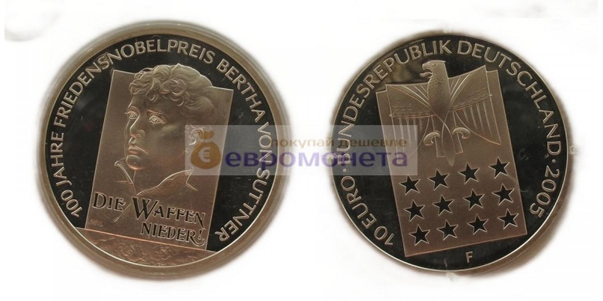 Германия 10 евро, 2005 год.100 лет вручения Нобелевской премии Берте фон Зутнер. Пруф (Proof )