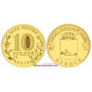 Россия 10 рублей 2013 серия: Города воинской славы Брянск, АЦ из банковского мешка