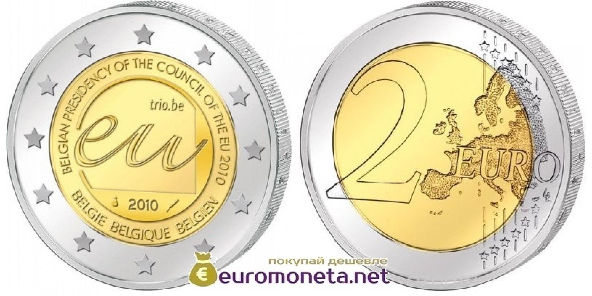 Бельгия 2 евро 2010 год Председательство в Евросоюзе, биметалл АЦ из ролла