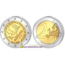 Словакия 2 евро 2011 год 20 лет формирования Вишеградской группы, биметалл АЦ из банковского ролла