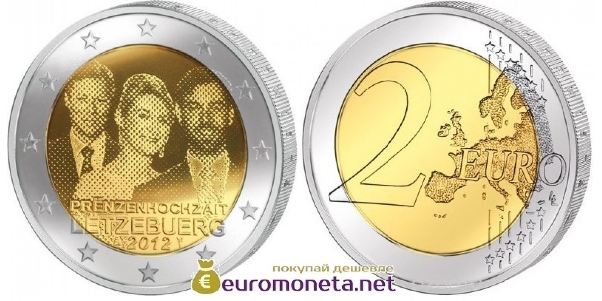 Люксембург 2 евро 2012 год Свадьба, биметалл АЦ из ролла