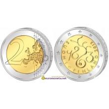 Финляндия 2 евро 2013 год 150 лет Парламенту Сейму, биметалл АЦ из банковского ролла