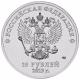 25 рублей