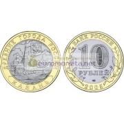РФ 10 рублей 2005 год СПМД Серия: Древние города России Казань биметалл