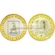 РФ 10 рублей 2005 год ММД Серия: Российская Федерация Тверская область биметалл