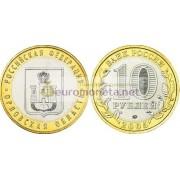 РФ 10 рублей 2005 год ММД Серия: Российская Федерация Орловская область биметалл