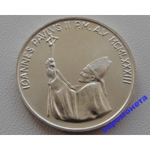 Ватикан 1000 лир 1983 год Иоанн Павел II серебро АЦ UNC